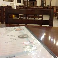 Photo taken at 싱 싱 (Mishirion Restaurante) by Pedro K. on 10/10/2012