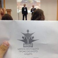 Photo taken at Институт Образования by Сёма К. on 2/24/2015