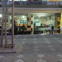 Photo taken at Furkan Fast Food by oK K. on 5/7/2014