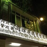 Photo taken at 臺灣港務公司 by Jack C. on 10/18/2014