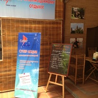Photo taken at Orient Travel - Туроператор by Le D. on 8/17/2013