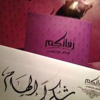 Photo taken at زفاتكم by Elham. K. on 7/3/2014