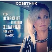Photo taken at Кинотеатр Светофор by Анна А. on 10/31/2013