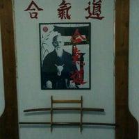 Photo taken at Bonsai Dojo by Rafael P. on 8/18/2013