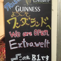 Photo taken at Cafe&Bar Extrawelt by どんぐり す. on 5/21/2015