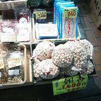Photo taken at 星野商店 by monyurun も. on 11/3/2013