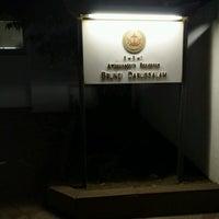 Photo taken at Embassy of Brunei Darussalam by monyurun も. on 5/12/2017