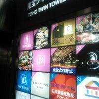 Photo taken at TOHO Twin Tower Building by monyurun も. on 1/16/2013