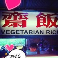 Photo taken at Happy Lotus VeGetarian by Sylvia L. on 8/12/2013