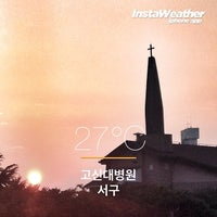 Photo taken at 고신대학교 복음병원 연구동 by yeoligeo C. on 8/14/2015