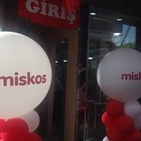 7/12/2014에 Ilhan V.님이 Miskos Kahve Dünyası에서 찍은 사진