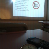 Photo taken at ideal sürücü kursu by Adem Y. on 4/12/2014