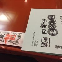 Photo taken at 東屋 別館 by gen on 8/12/2017