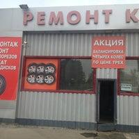Photo taken at Шинка Угол Северного И Энгельса by Inga C. on 9/19/2013