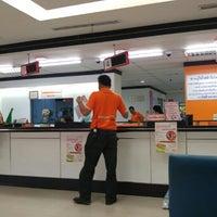 Photo taken at Metropoliten Electricity Authoruty by Jakkapong R. on 8/7/2015