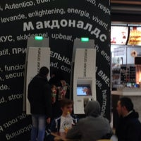 Снимок сделан в McDonald's пользователем Никита З. 1/11/2014