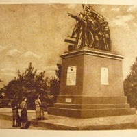 Photo taken at Мемориал Героям Ольшанцам by Oleksandr Z. on 3/28/2015
