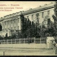Photo taken at Первая Украинская гимназия им. Н. Аркаса by Oleksandr Z. on 1/20/2014