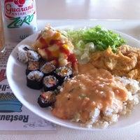Photo taken at Restaurante Panela Velha by July C. on 3/15/2013