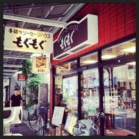 Photo taken at SAUSAGE HOUSE もぐもぐ by kemosan on 6/6/2013