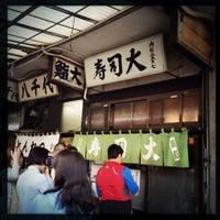 Photo prise au Sushi Dai par Wilson W. le5/13/2013