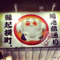 Photo taken at 縁起横町。 by Hiroki S. on 9/1/2013