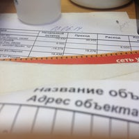 Photo taken at Полушка by Марьям К. on 7/7/2014