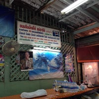 Photo taken at Ramkhamhaeng Soi 29 by Thiti V. on 1/4/2014