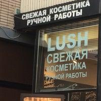 Photo taken at Lush by ethel_stone on 5/10/2016
