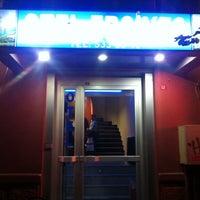 Photo taken at Otel Erciyes by Murat C. on 10/16/2013