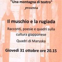 Photo taken at Una Montagna di Teatro by Una Montagna d. on 10/21/2013