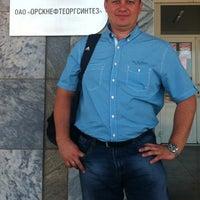 Photo taken at Орский Нефтеоргсинтез by Mikhalych on 5/15/2013