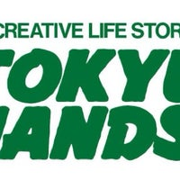 Photo taken at Tokyu Hands by Chinaphong K. on 10/19/2013