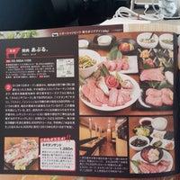 Photo taken at 焼肉 あぶる。 by Chinaphong K. on 8/7/2014