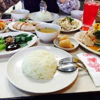 Photo taken at The Chicken Rice Shop by Nadia Y. on 4/1/2015