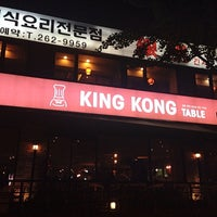Photo taken at 킹콩테이블 by YongHwa K. on 11/9/2013