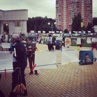 "Photo taken at Фотовыставка ""Сушка"" by Natasha M. on 9/8/2013"