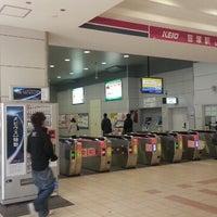 Photo taken at Sasazuka Station (KO04) by bpr0320 on 2/16/2013