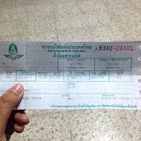 Photo taken at Taphan Hin Railway Station (SRT1099) by Kantida N. on 12/11/2016
