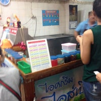 Photo taken at Iceberg Icecream by m s. on 11/1/2015