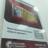 Снимок сделан в Банк Русский Стандарт пользователем Иришка 8/29/2013