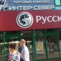Снимок сделан в Банк Русский Стандарт пользователем Иришка 8/19/2013