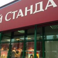 Снимок сделан в Банк Русский Стандарт пользователем Иришка 8/30/2013