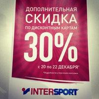 Снимок сделан в Intersport пользователем Ekaterina P. 12/20/2013