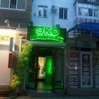 Photo taken at эко продукт by Инна on 9/5/2013