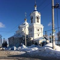 Photo taken at Осиново by Alina Z. on 2/16/2017