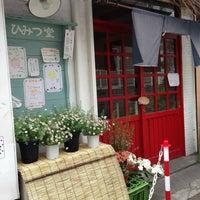 4/23/2013 tarihinde Chi ..ziyaretçi tarafından Himitsudo'de çekilen fotoğraf