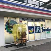 1/31/2018にChi ..が東京ヤクルトスワローズOfficial Goods Shop つば九郎店で撮った写真