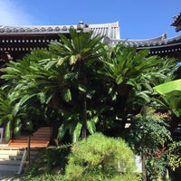 Photo taken at 浄教寺 by hahaha98 on 9/12/2015
