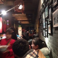 Photo taken at 老碗 by Perkins P. on 2/28/2014